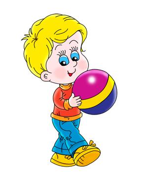 Мальчик с мячиком
