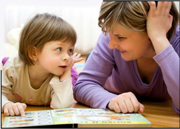 Читаем вместес детьми