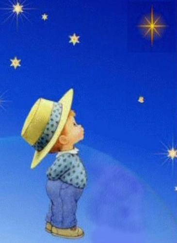 Стихи про звездочку