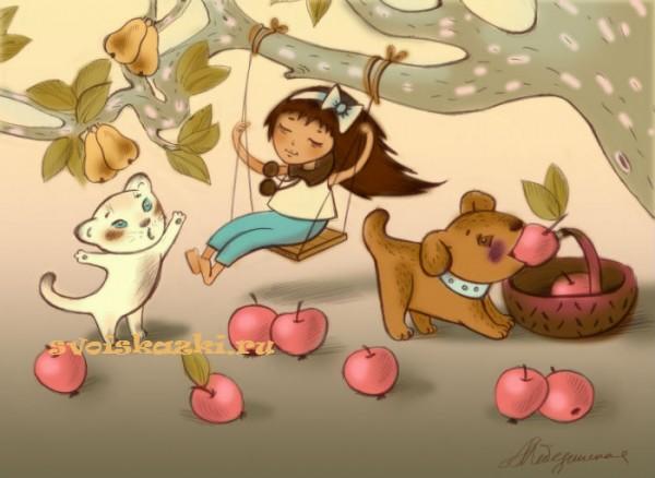 Полинка и яблоки