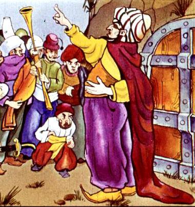 Злой главарь и 40 разбойников