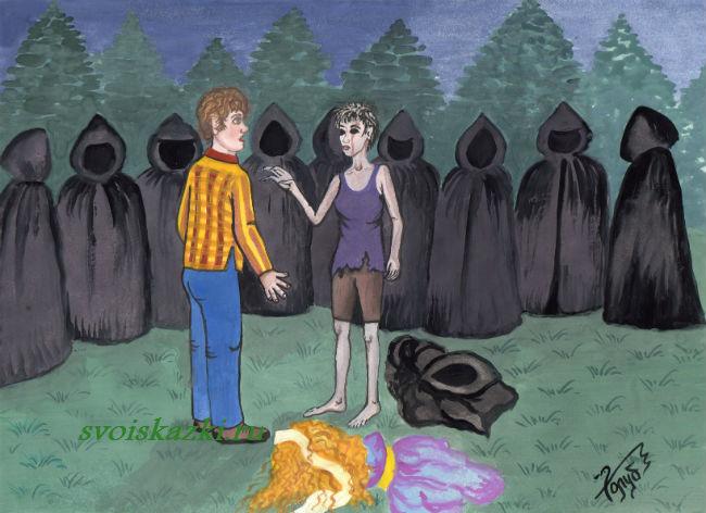 Темные маги