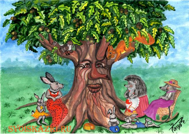 Старый дуб