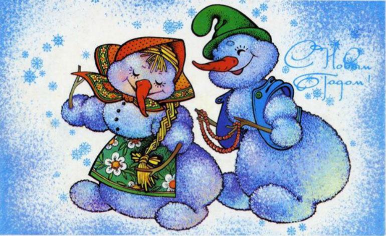 Итоги конкурса новогодней сказки