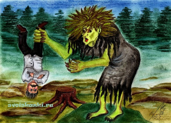 сказка про кикимору