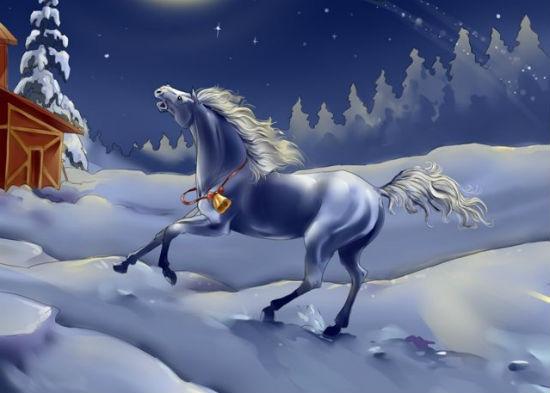 Сильвер - конь Деда мороза