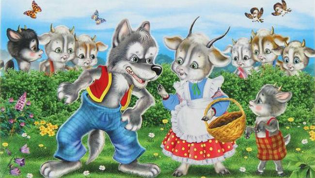 волк, коза и козлята